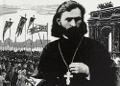 Священники-революционеры в начале 20 века