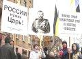 Что думает молодежь о монархии в России