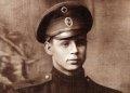 Сергей Есенин и февральская революция