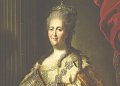 Чем знаменита императрица Екатерина Вторая