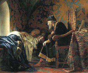 Жена Грозного царя