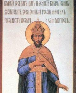Нимб Грозного Царя