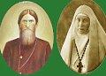Отношение княгини Елизаветы Федоровны к Григорию Распутину