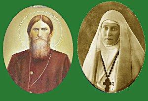 Елизавета Федоровна и Распутин