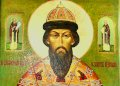 Иоанн Грозный икона