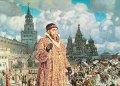 Великие дела царя Иоанна Грозного и жестокая расплата за них