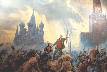Восстание против монархии