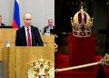 Монархия и демократия. В чем разница?