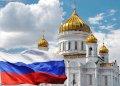 Отношение Церкви к восстановлению монархии в России