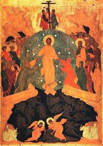 Пасха икона праздника