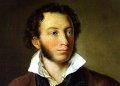 Пушкин и Православие