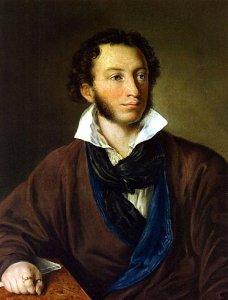 Пушкин. Портрет работы В.А. Тропинина. 1827