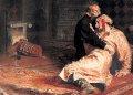 Оклеветанный царь Иоанн Грозный