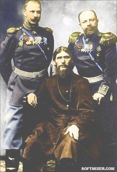 Распутин и генералы