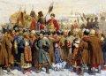 Как русские цари осваивали украинские земли