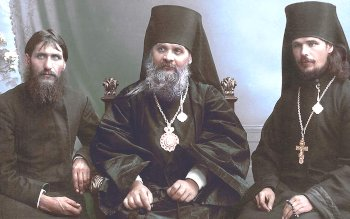 Распутин и Церковники
