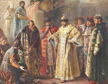 Повиновение царю