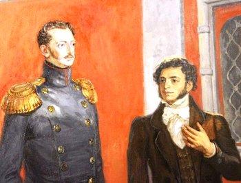 Пушкин о монархии