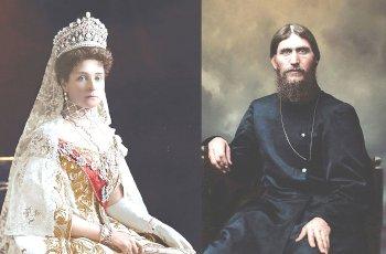 Распутин и Царица