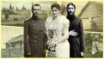 Распутин и царь