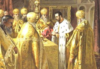 Царь управитель церкви