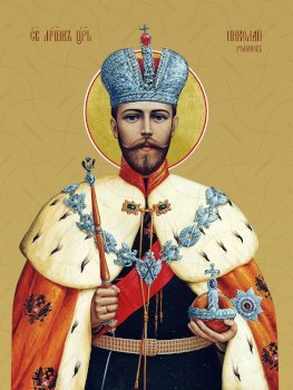 Царь образ Бога