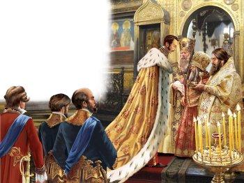Церковь и царство