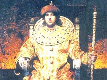 Деяния Грозного царя