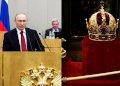 Русская монархия и конституционность