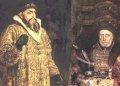 Иоанн Грозный и предатель Курбский