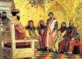 О Грозном царе Иоанне
